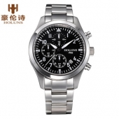 Original Top Brand HOLUNS Men's Quartz Watch Wristwatches Stainless Steel Casual Military Watch Male Wrist Watch Clocks relogio