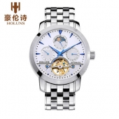 Luxury Brand Original HOLUNS Men's Automatic Mechanical Watch Full Stainless Steel Business Casual Male Wrist Watches Clock